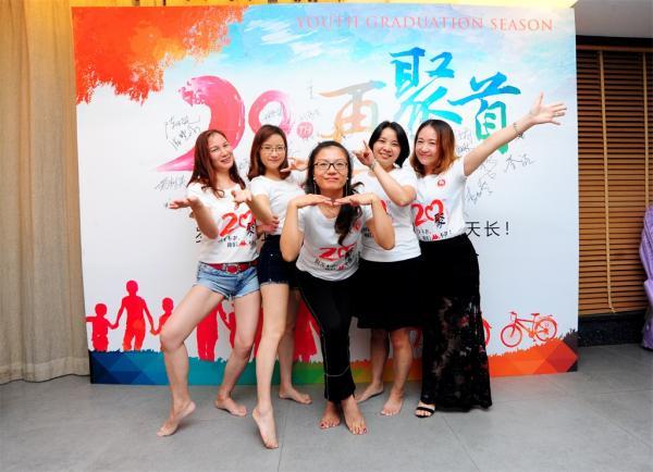 广东女子学校95级某班毕业二十周年聚会