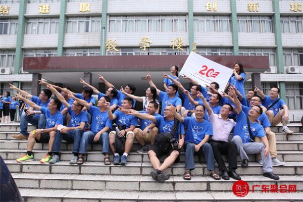 广东省邮电学校光纤某班相识20周年聚会