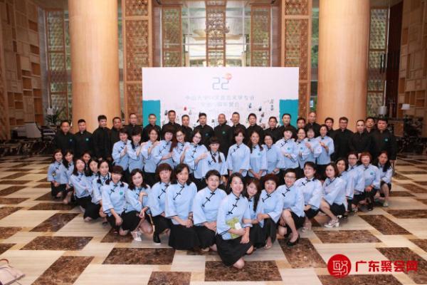 中山大学汉语言文学专业毕业22周年聚会