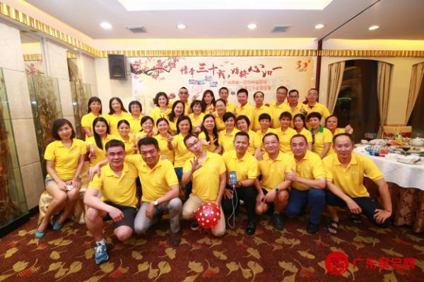 广州市一中86届某班毕业30周年聚会