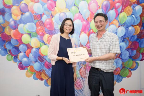 梅田某中学毕业30周年聚会