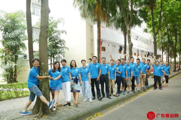 华南师范大学95级某班毕业20周年聚会