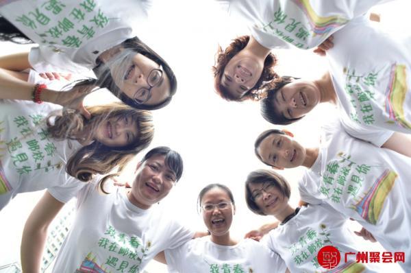 广东邮电学校93级某班毕业20周年聚会