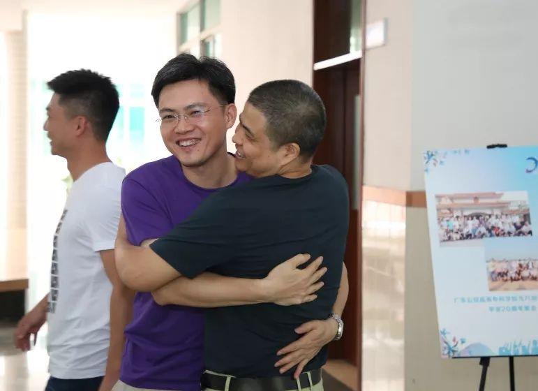 广东公安高等专科学校治安管理中队同学20周年聚会