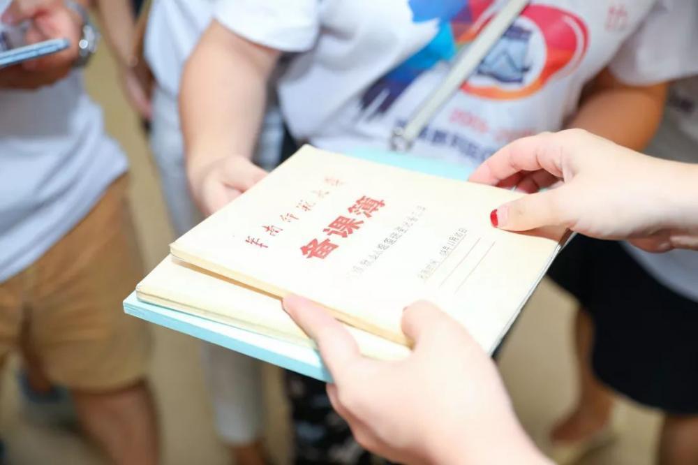 拾年时光 | 华南师范大学数学科学学院05级毕业10周年聚会